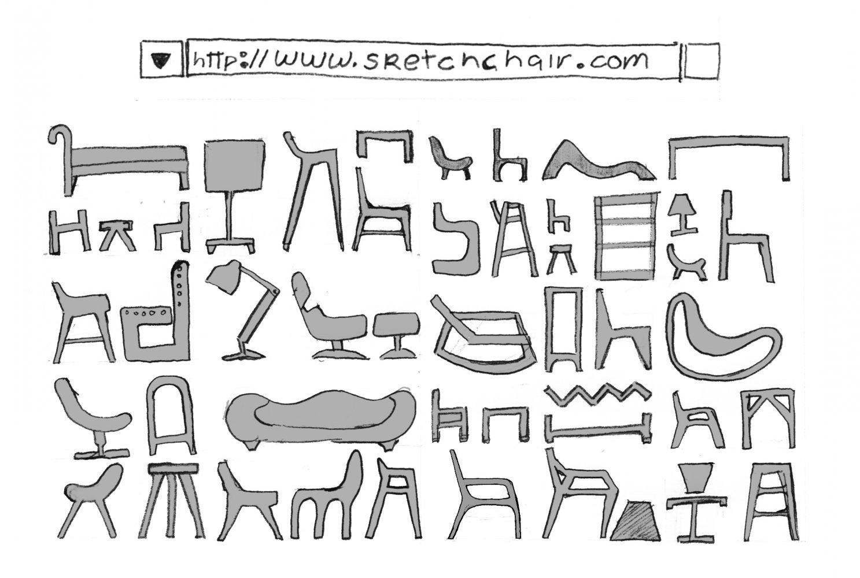 Roomeon Blog Sketch Chair Software Tool Fur Stuhl Design